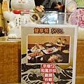 銀川日式料理 (24)3.jpg