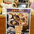 銀川日式料理 (25)4.jpg