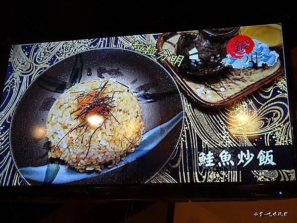 銀川日式料理 (26)36.jpg