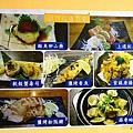 銀川日式料理 (35)42.jpg