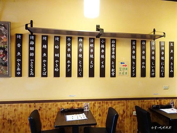 銀川日式料理 (36)43.jpg