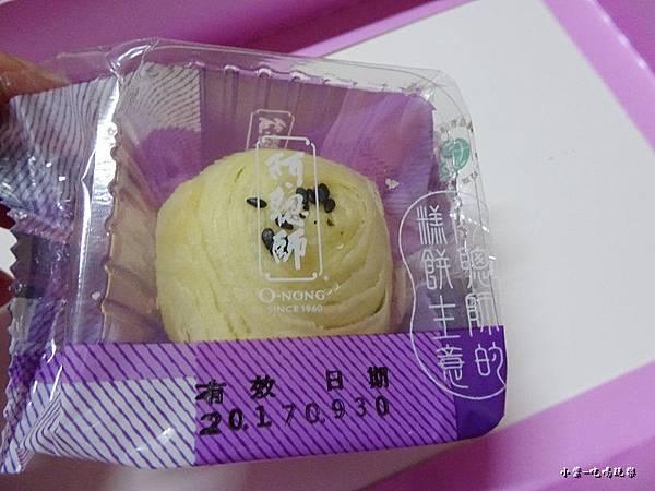芋頭蛋黃酥 (2)5.jpg
