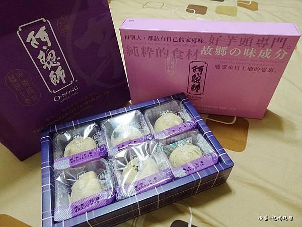 阿聰師月餅禮盒7.jpg