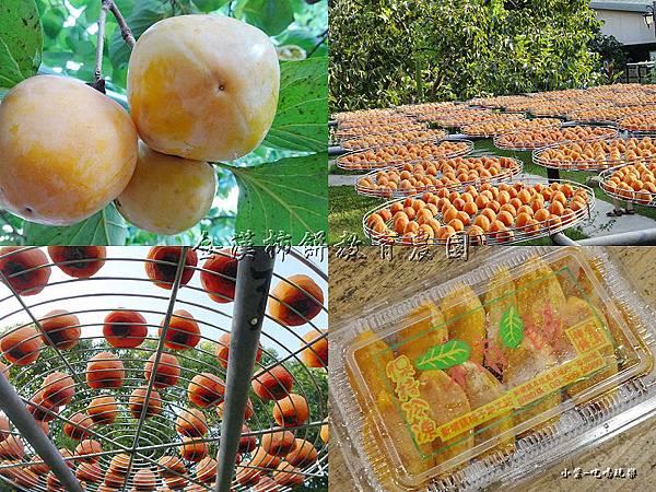 金漢柿餅-首圖0.jpg