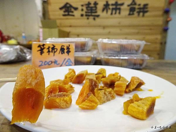 金漢柿餅教育農園18.jpg