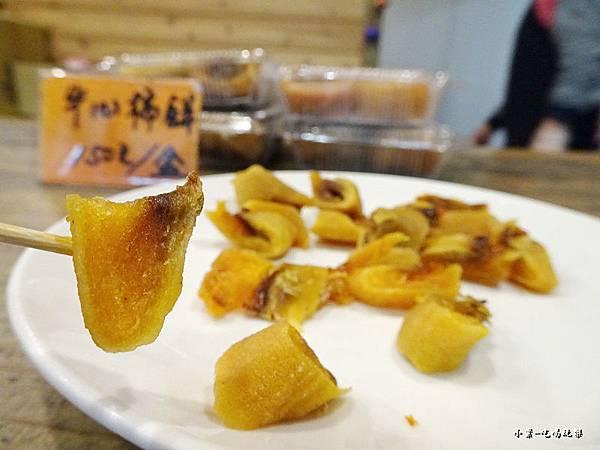 金漢柿餅教育農園19.jpg
