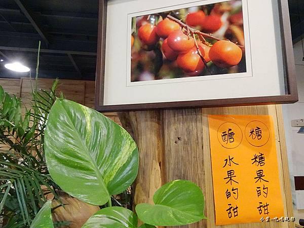 金漢柿餅教育農園34.jpg