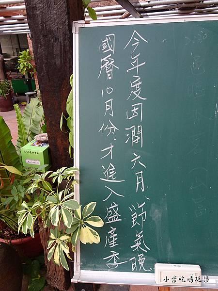 金漢柿餅教育農園36.jpg