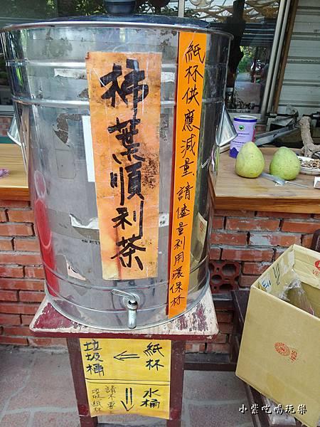 金漢柿餅教育農園37.jpg