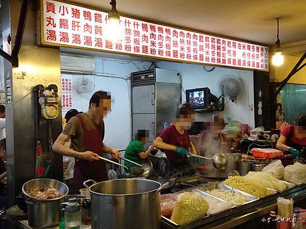什錦麵攤 (1)0.jpg