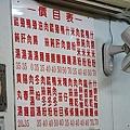 什錦麵攤 (3)2.jpg