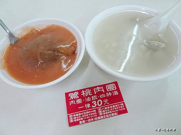 鶯桃肉圓-大湳店 (8)23.jpg