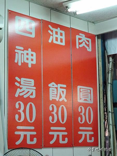 鶯桃肉圓-大湳店 (16)0.jpg