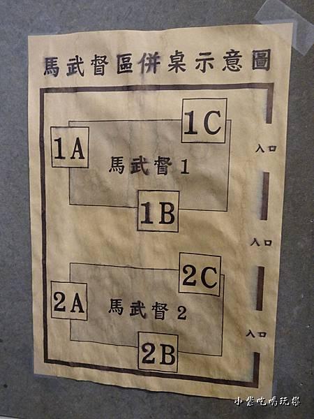 ㄤ咕麵 (4)3.jpg