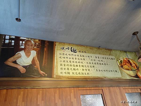 ㄤ咕麵 (31)16.jpg
