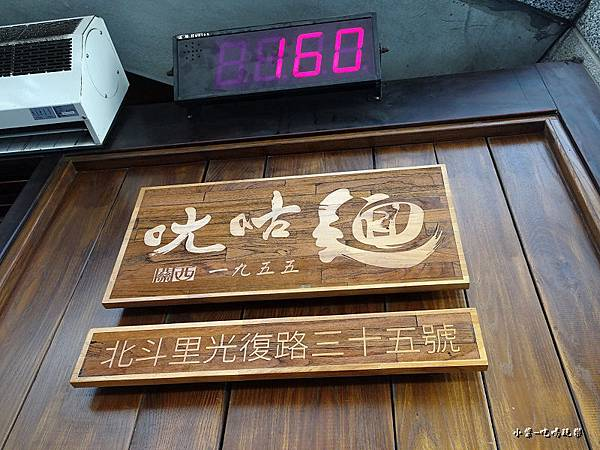 ㄤ咕麵 (16)0.jpg