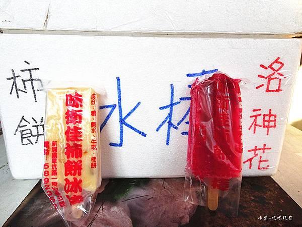 味衛佳柿餅24.jpg