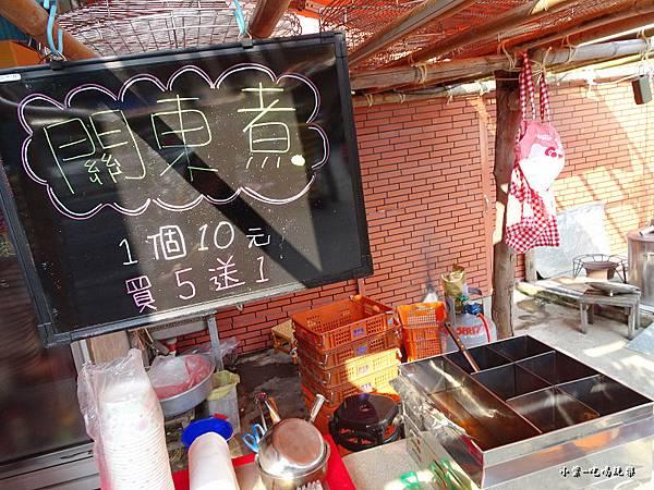 味衛佳柿餅27.jpg