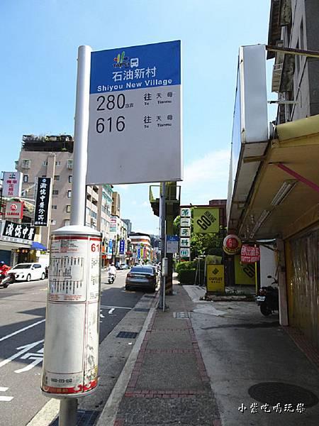 石油新村站12.jpg
