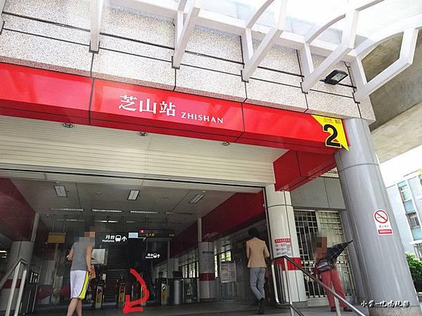 芝山捷運站2號出口.jpg