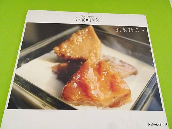 焗烤廚房 (10)19.jpg