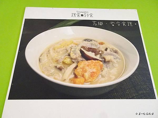 焗烤廚房 (11)20.jpg