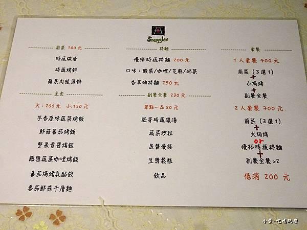 焗烤廚房菜單 (3)40.jpg