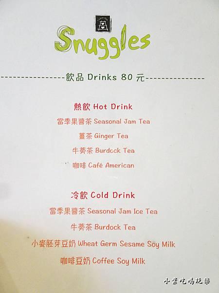 焗烤廚房飲品menu11.jpg