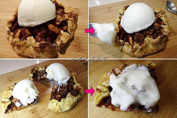 蘋果肉桂塔+優格冰淇淋-.jpg