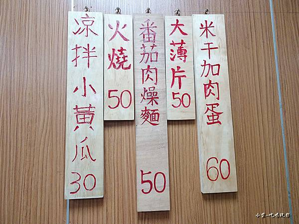大理米干 (4)2.jpg