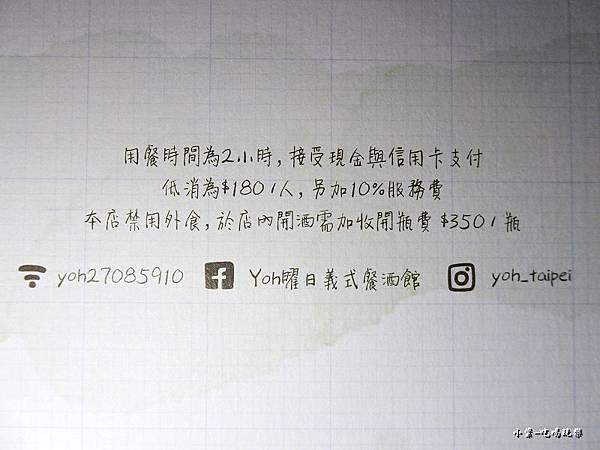 曜日美式餐酒館 (20)23.jpg