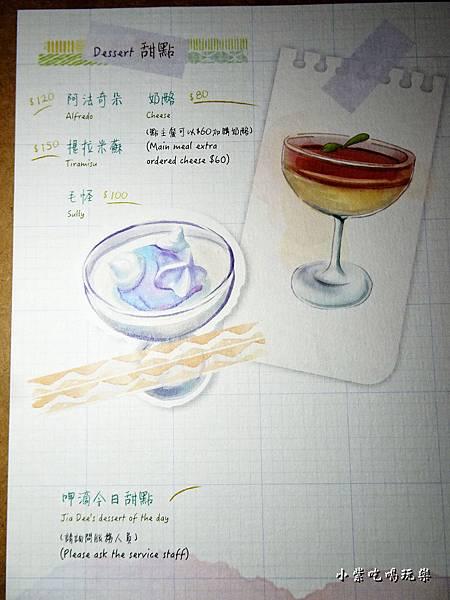 曜日義式餐酒館MENU (1)5.jpg