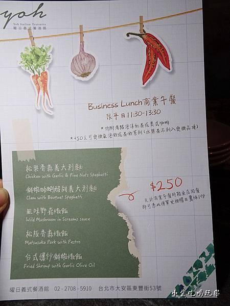 曜日義式餐酒館MENU (2)6.jpg