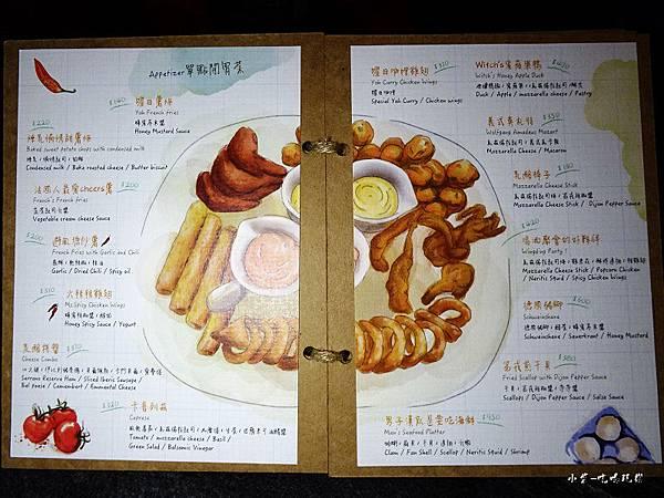 曜日義式餐酒館MENU (4)39.jpg