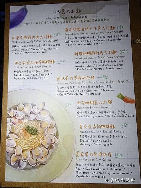 曜日義式餐酒館MENU (5)7.jpg