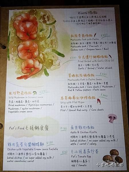 曜日義式餐酒館MENU (6)8.jpg
