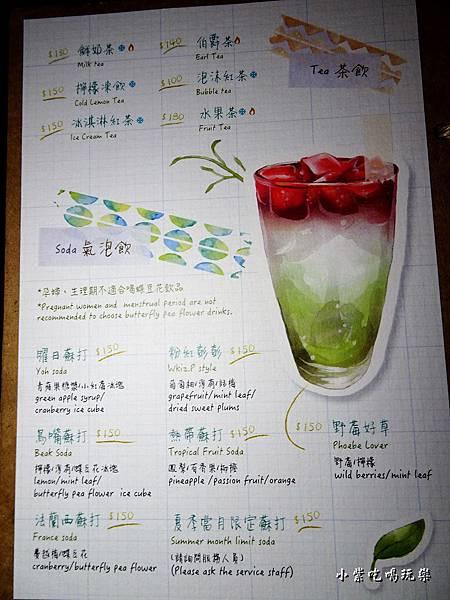 曜日義式餐酒館MENU (7)9.jpg