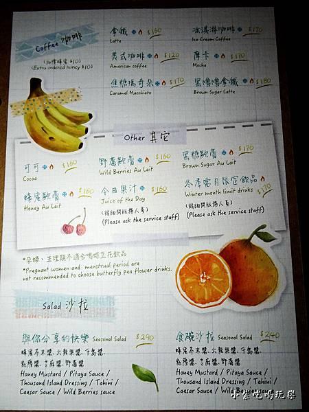 曜日義式餐酒館MENU (8)10.jpg