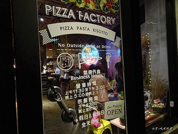 披薩工廠沙鹿廠 (9)23.jpg