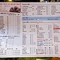 披薩工廠沙鹿廠點餐單 (2)36.jpg