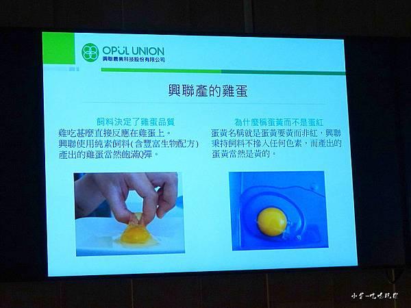 珍香雞生鮮雞蛋 (2)64.jpg