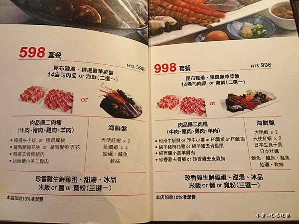 樂饗598.998菜單32.jpg