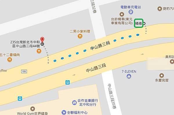 積穗66M.JPG