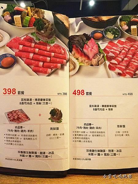 樂饗398.498菜單7.jpg