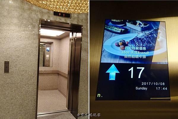 搭電梯17樓.jpg