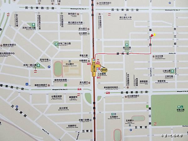 中山國中-平家小料亭0.jpg