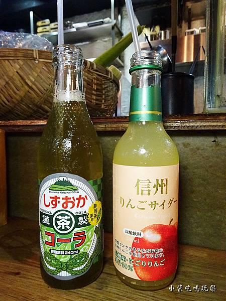 木村靜崗綠茶可樂4.jpg