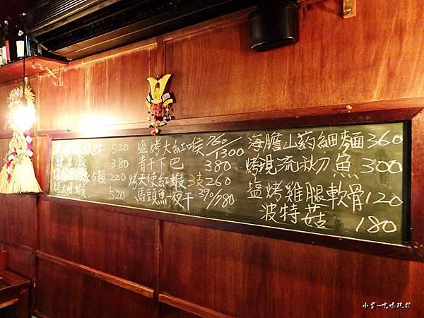 平家小料亭 (10)8.jpg