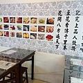 正宗傳統豆花園-中正店 (3)12.jpg
