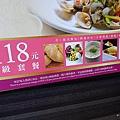 洋城義大利麵菜單 (1)14.jpg